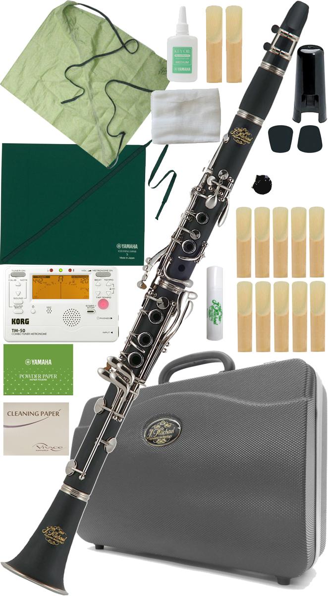 J Michael ( Jマイケル ) CL-350 クラリネット 新品 管体 ABS樹脂 プラスチック B♭ 楽器 本体 マウスピース 初心者 管楽器 スタンダード clarinet 【 CL350 セット F】 送料無料