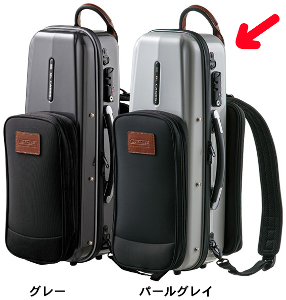 GL CASES ( GLケース ) GLK TRUMPET パールグレ トランペットケース リュックタイプ トランペット用 ハードケース trumpet case 沖縄 離島 代引き 同梱不可