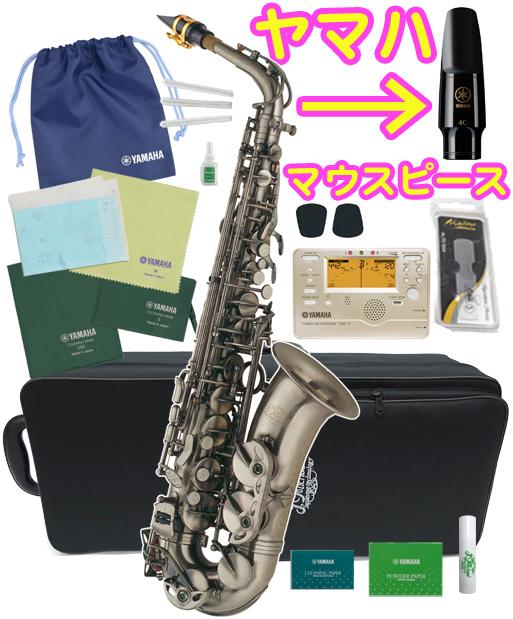 ガンメタル アルトサクソフォン gum metal ブラックニッケル J Michael ( Jマイケル ) AL-980GM ガンメタリック アルトサックス 新品 ヤマハマウスピース 管楽器 管体 本体 アンティーク風 alto saxophone AL980GM セット B