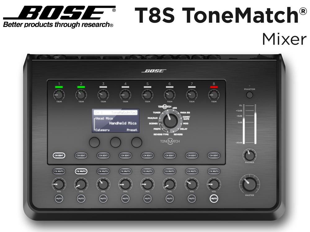 BOSE ( ボーズ ) T8S ToneMatch Mixer ◆ BOSEオリジナルのエフェクトを内蔵した小型8chデジタルミキサー【トーンマッチ】 [ 送料無料 ]