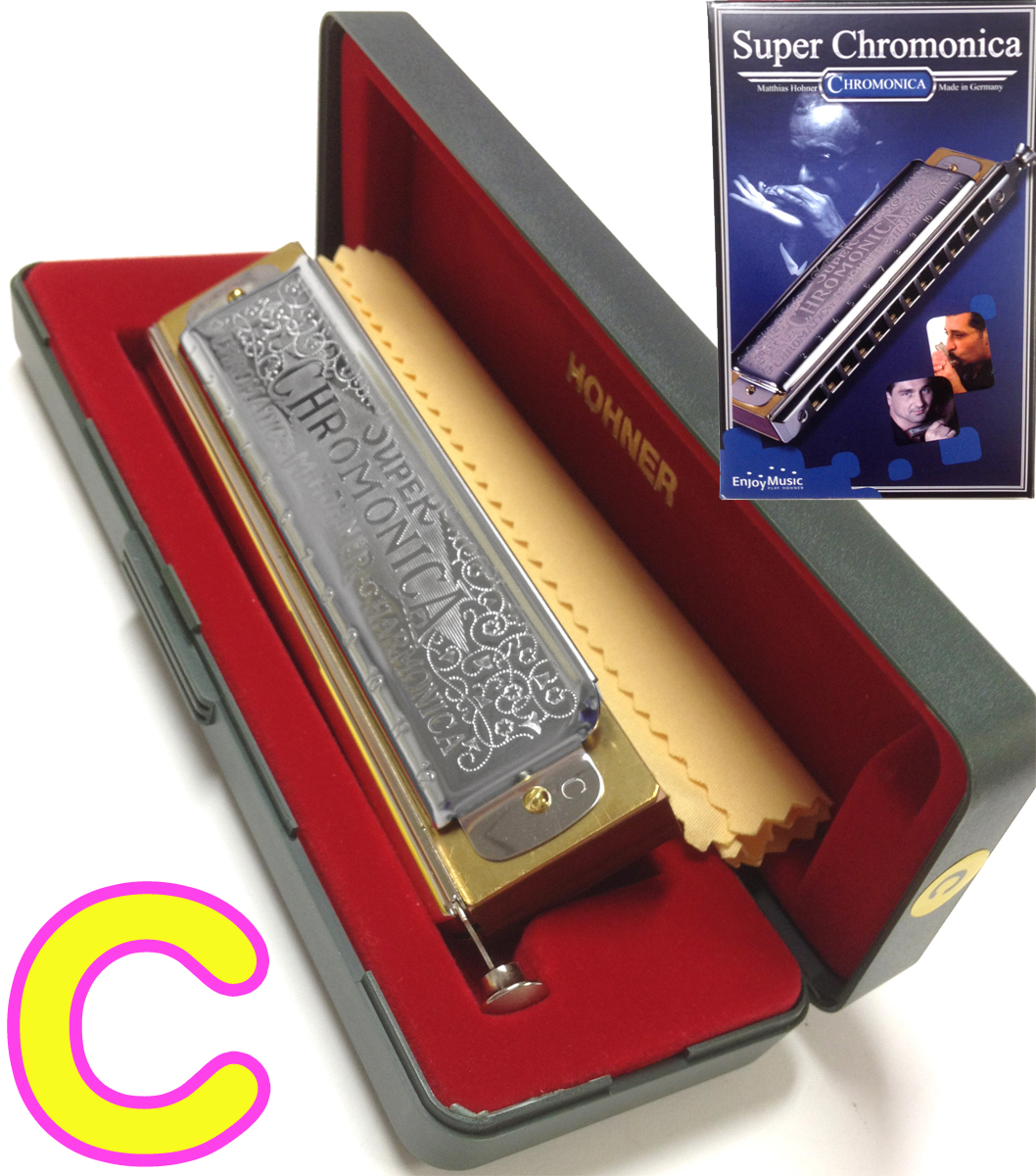 HOHNER ( ホーナー ) 【 C調 】 Super Chromonica 270 クロマチックハーモニカ 270/48 スーパークロモニカ270 12穴 3オクターブ スライド式 ハーモニカ クロモニカ270 送料無料