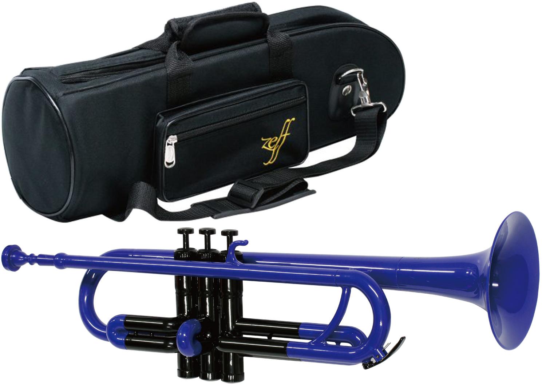 ZEFF ( ゼフ ) ZPT-01 BLUE トランペット ブルー 新品 プラスチック製 B♭ スタンダード 本体 管楽器 ZPT01 BLU/BLK trumpet 青色 マウスピース ケース 送料無料