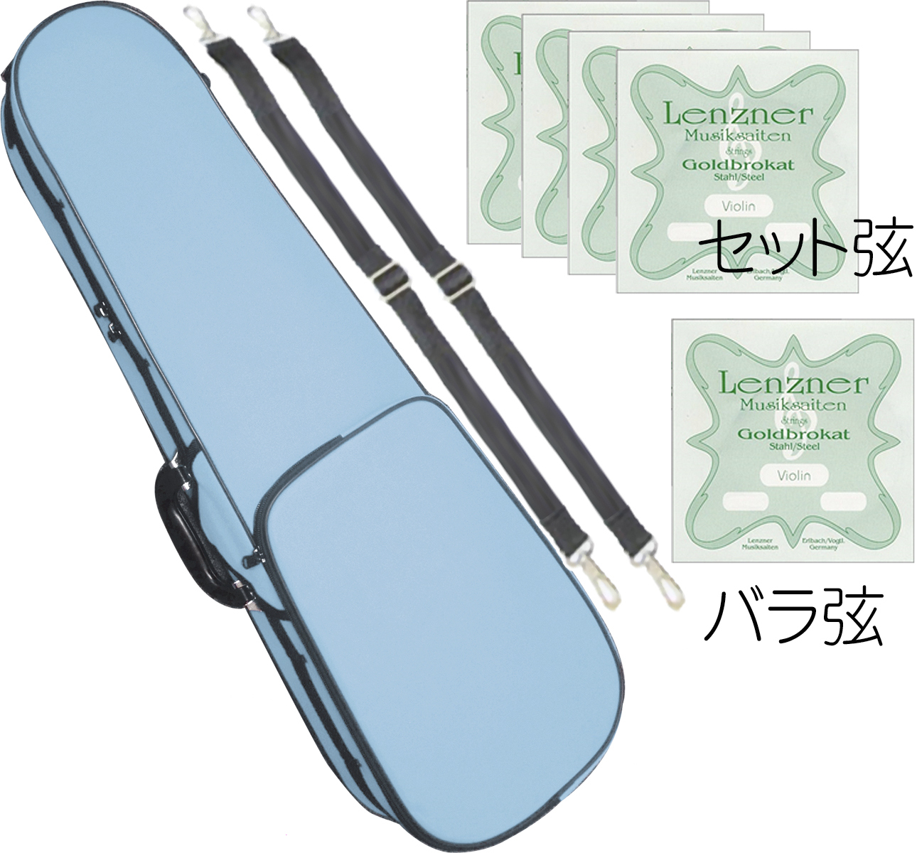 CarloGiordano ( カルロジョルダーノ ) TRC-100C ライトブルー 水色 2分の1 バイオリンケース リュックタイプ セミハードケース ケース violin case 【 TRC100C 1/2 SBL 0.26ボール】