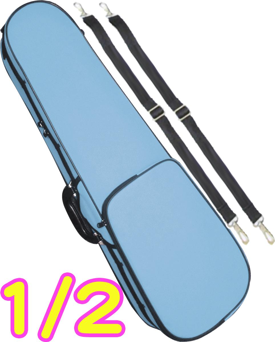 みずいと light blue 軽量 弦楽器 Semi hard bag ヴァイオリン CarloGiordano カルロジョルダーノ TRC-100C ライトブルー 売れ筋ランキング Seasonal Wrap入荷 水色 子供用 リュック セミハードケース 2 1 離島不可 北海道 ケース 2分の1 case バイオリンケース SBL 沖縄 violin