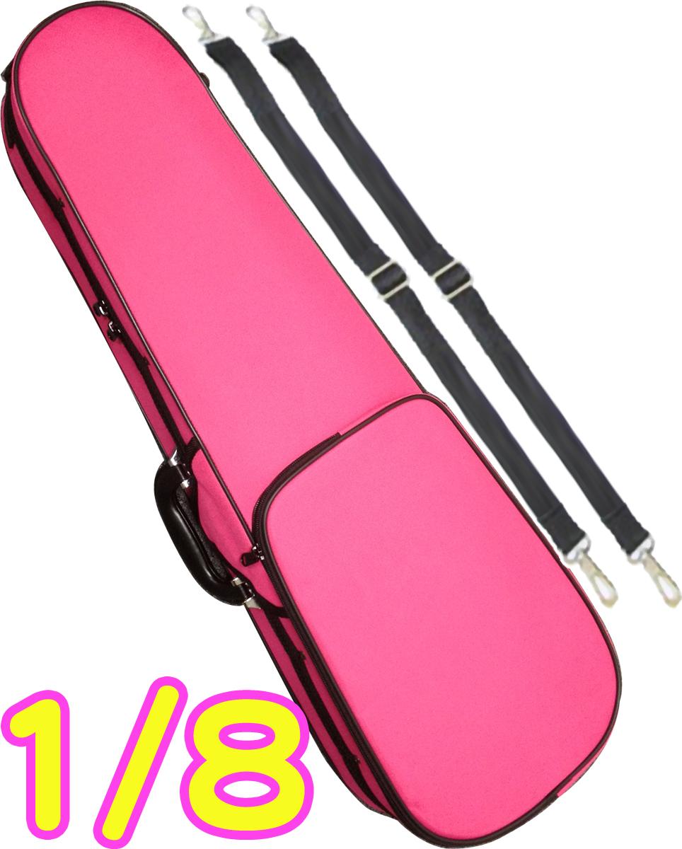 CarloGiordano ( カルロジョルダーノ ) TRC-100C ピンク DPK 1/8 バイオリンケース 子供用 リュック セミハードケース 8分の1 ケース violin case pink 北海道 沖縄 離島不可