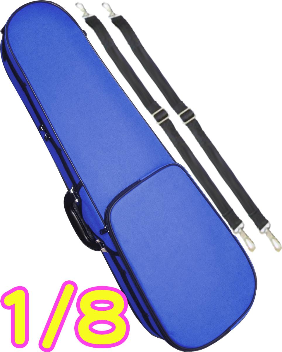 CarloGiordano ( カルロジョルダーノ ) TRC-100C ブルー 1/8 バイオリンケース リュックタイプ バイオリン用 セミハードケース 8分の1 サイズ 軽量 ケース violin case blue TRC100C MBL