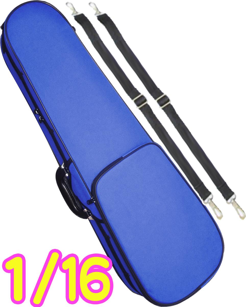 CarloGiordano ( カルロジョルダーノ ) TRC-100C ブルー MBL 1/16 バイオリンケース 子供用 リュック セミハードケース 16分の1 ケース violin case blue 青色 北海道 沖縄 離島不可