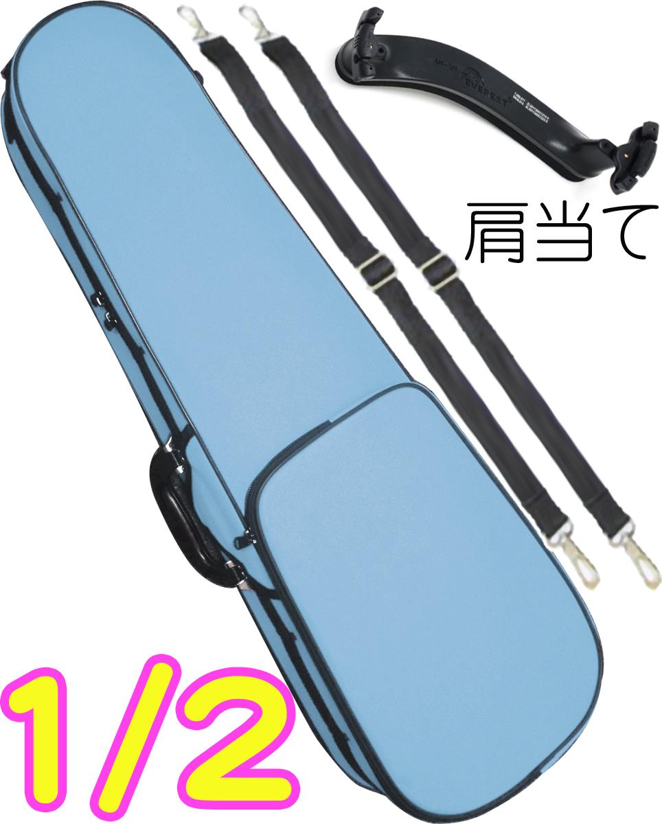 みずいろ 手数料無料 light blue 軽量 楽器 Semi hard bag ヴァイオリン CarloGiordano カルロジョルダーノ TRC-100C ライトブルー 肩当て SBL 売買 case 水色 violin 2 リュックタイプ ケース 2分の1 1 TRC100C セミハードケース用 バイオリンケース