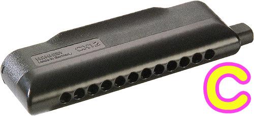 HOHNER ( ホーナー ) 【 C調 】 CX12 Black クロマチックハーモニカ 7545/48B CX-12 ブラック 12穴 3オクターブ スライド式 アッセンブリー ハーモニカ 楽器 送料無料