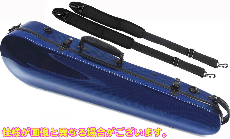 Carbon Mac ( カーボンマック ) CFV-2 スリム ブルー 青色 バイオリンケース リュックタイプ 4/4サイズ 3/4 兼用 ハードケース バイオリン用 ケース violin cases blue 一部送料追加 送料無料(離島/沖縄/代引き/同梱不可)