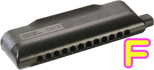 HOHNER ( ホーナー ) 【 F調 】 CX12 Black クロマチックハーモニカ 7545/48B CX-12 ブラック 12穴 3オクターブ スライド式 アッセンブリー ハーモニカ 楽器 送料無料