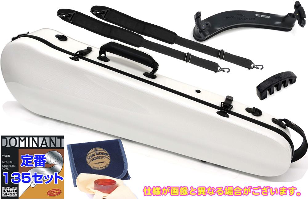 Carbon Mac ( カーボンマック ) ホワイト バイオリンケース リュックタイプ 4/4 ハードケース バイオリン用 violin case white 白色 【 CFV-2 スリム WHT セット A】 送料無料