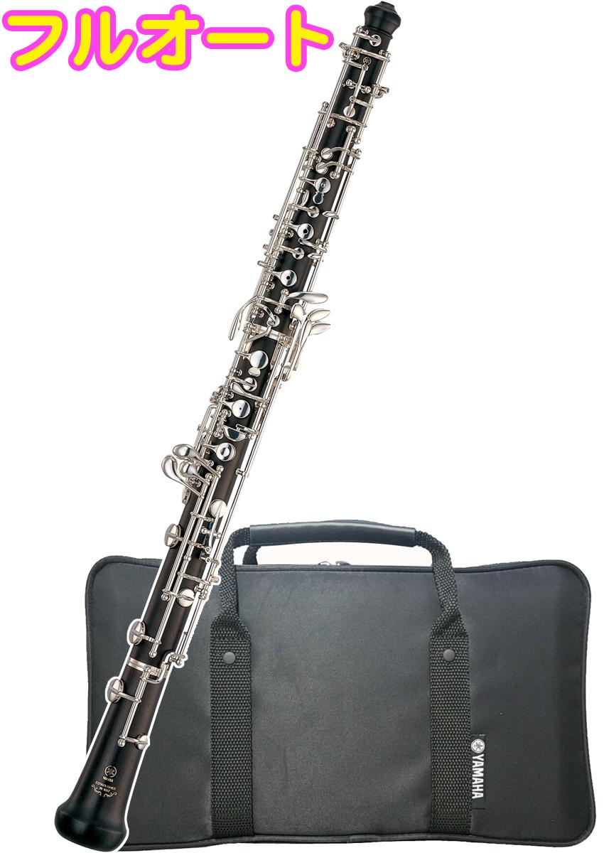 YAMAHA ( ヤマハ ) YOB-432 オーボエ 木製 新品 管体 グラナディラ 素材 日本製 管楽器 フルオートマティックシステム カバードキイ YOB432 oboe 送料無料
