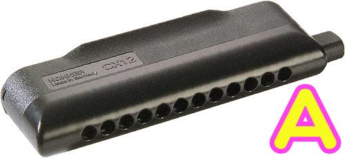 日本限定 HOHNER ( 7545/48B ホーナー ) 送料無料【 A調 CX12】 CX12 Black クロマチックハーモニカ 7545/48B CX-12 ブラック 12穴 3オクターブ スライド式 アッセンブリー ハーモニカ 楽器 送料無料, リッチェル:e9802842 --- totem-info.com