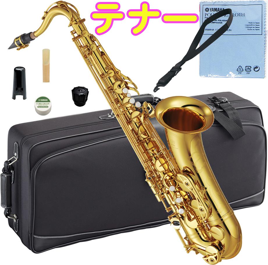 YAMAHA ( ヤマハ ) YTS-62 テナーサックス 新品 日本製 管楽器 サックス 管体 ゴールド 初心者 テナーサクソフォン 正規品 62シリーズ YTS62 YTS-62-02 送料無料