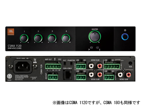 JBL ( ジェイビーエル ) CSMA 180  ◆ ミキサー内蔵パワーアンプ ( ハイ・ロー兼用 ) モノラル 80W 1ch [ CSMA Series ][ 送料無料 ]