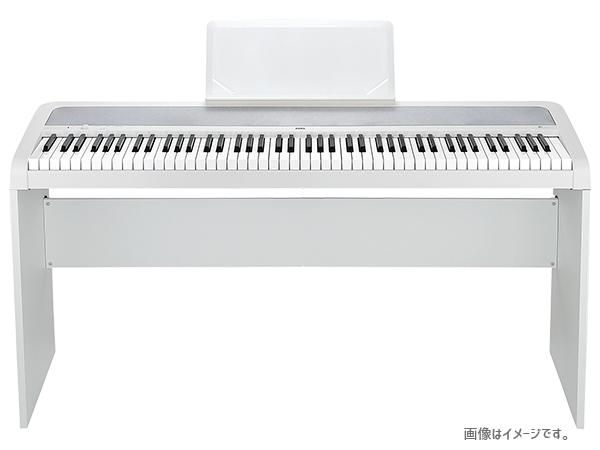 KORG ( コルグ ) B1-WH 純正スタンドセット【アウトレット】 ◆ 【デジタルピアノ】 ◆【送料無料】【電子ピアノ】【88鍵盤】【ピアノタッチ】
