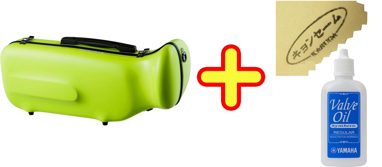 CCシャイニーケース トランペットケース アップルグリーン ハードケース トランペット用 リュックタイプ シングル ケース AG 【 CC2-TP-AG セット D】 送料無料