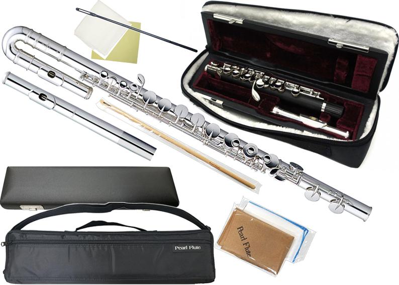 Pearl Flute ( パールフルート ) PFA-201ESU U字 アルトフルート リッププレート 銀製 Ag925 U字頭部管 ストレート 頭部管 Eメカ G管 alto flute PFA201ESU セット C 送料無料(代引き不可)