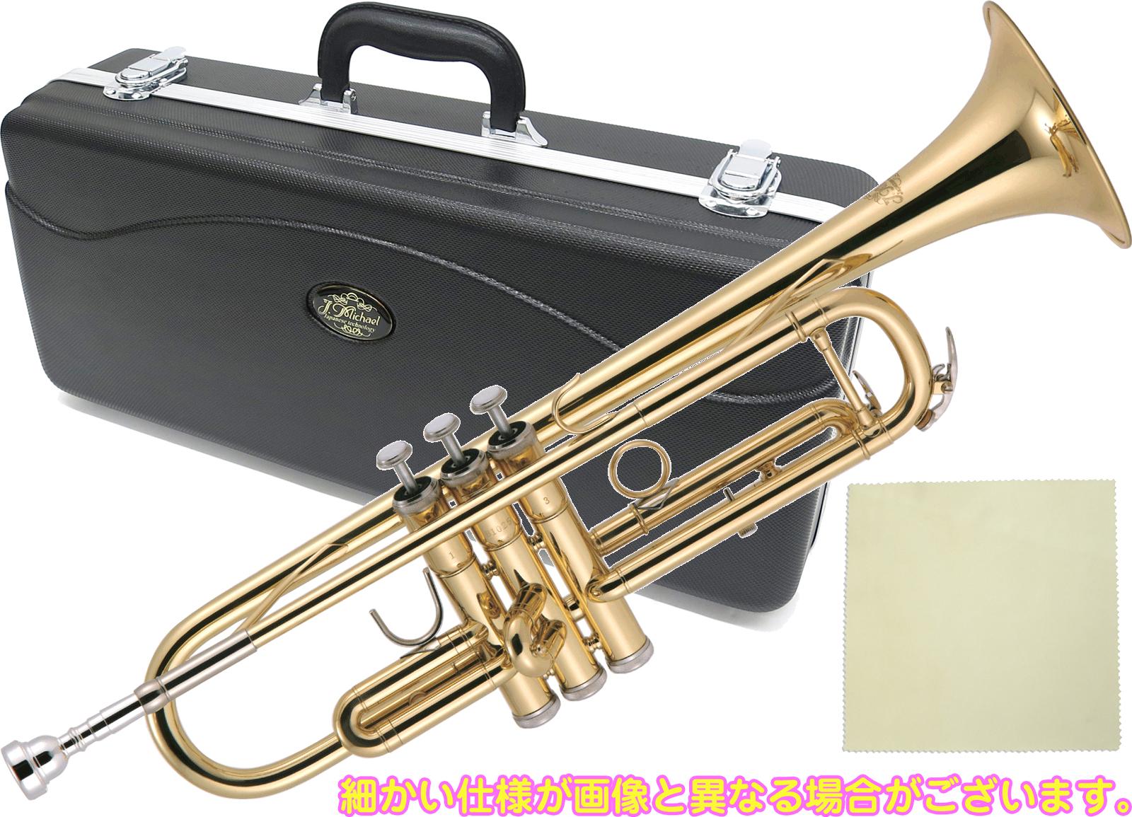 J Michael ( 新品 Jマイケル Trumpet ) TR-200 TR200 トランペット 新品 アウトレット 初心者 管楽器 管体 ゴールド スタンダード B♭ 本体 マウスピース ケース Trumpet TR200 送料無料, クロカワムラ:7caeecfb --- officewill.xsrv.jp