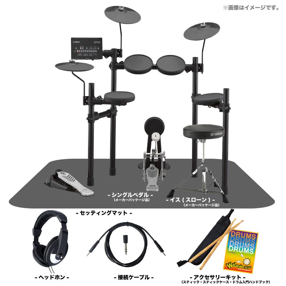 YAMAHA ( ヤマハ ) DTX432KS DTX432KS ベーシックセット【[台数限定/ドラム入門書プレゼント][ID DTX402シリーズ 112958]】 ) 電子ドラム エレドラセット販売 DTX402シリーズ, だっちょん先生:2425a50b --- officewill.xsrv.jp