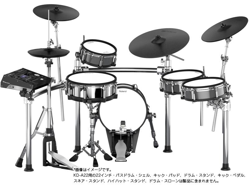 Roland ( ローランド ) TD-50KV ◆【バスドラ・ラックスタンド別売り】 電子ドラム エレドラ V-Drums セット