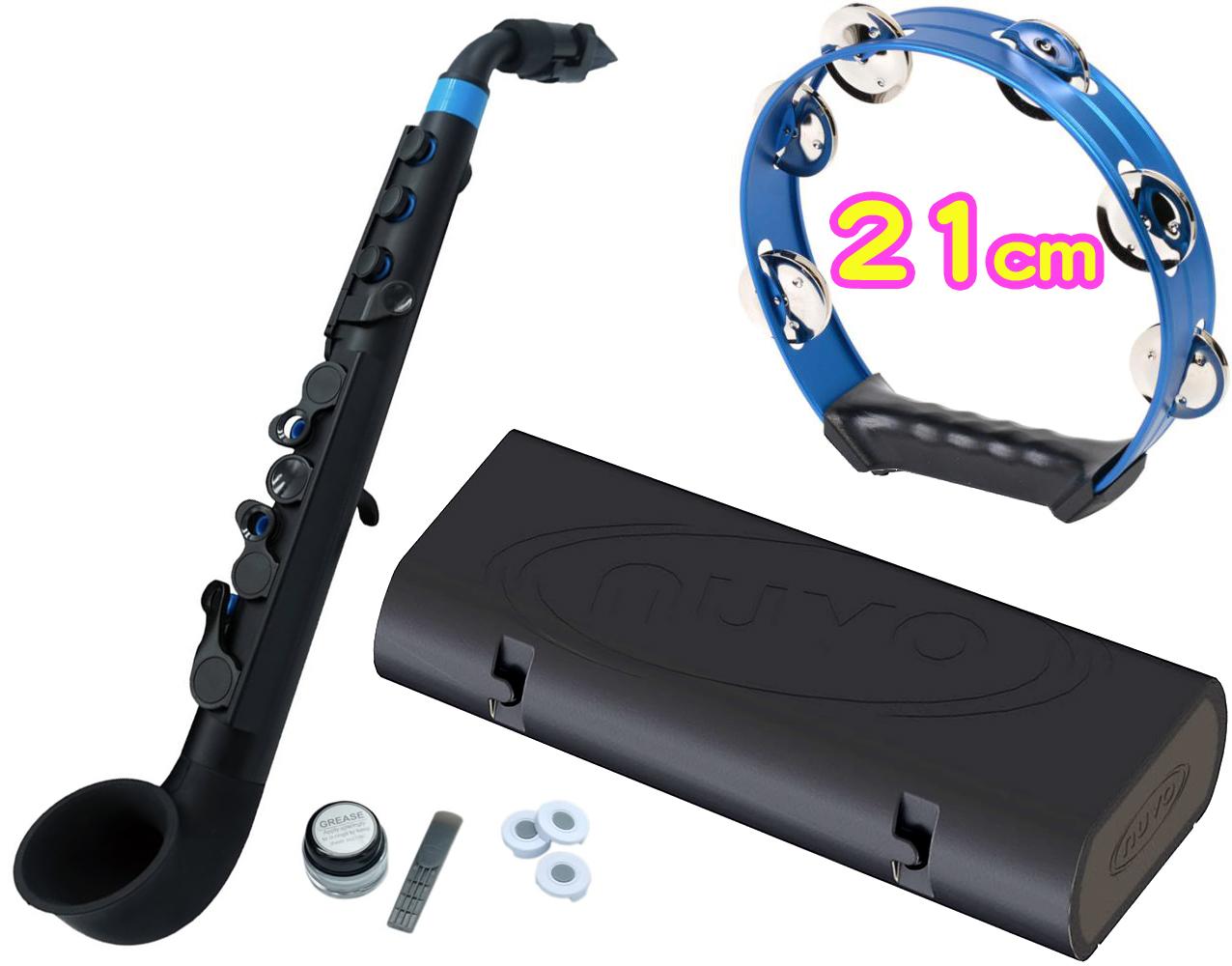 BK/BL ( サクソフォン jSAX 黒色 ブラック ブルー ) NUVO 本体 送料無料 セット 青色 E】 Blue N510JBBL 水色 リード楽器 サックス ヌーボ jサックス 管楽器 プラスチック製 【