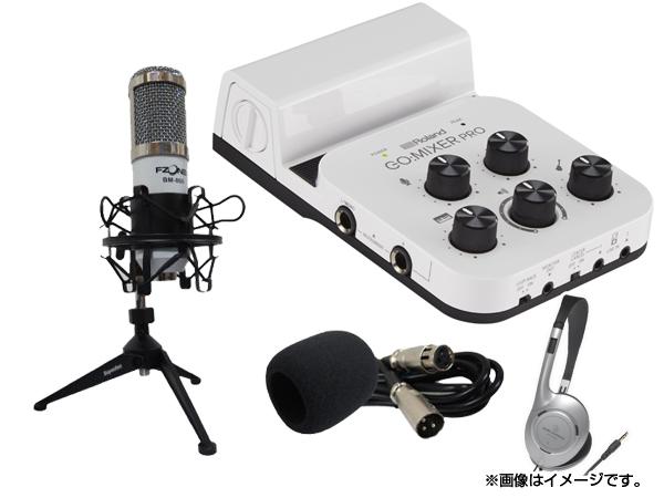 Roland ( ローランド ) GO:MIXER PRO + BM-800 WHITE スマフォ動画制作セット  ◆【動画作成】【動画配信】
