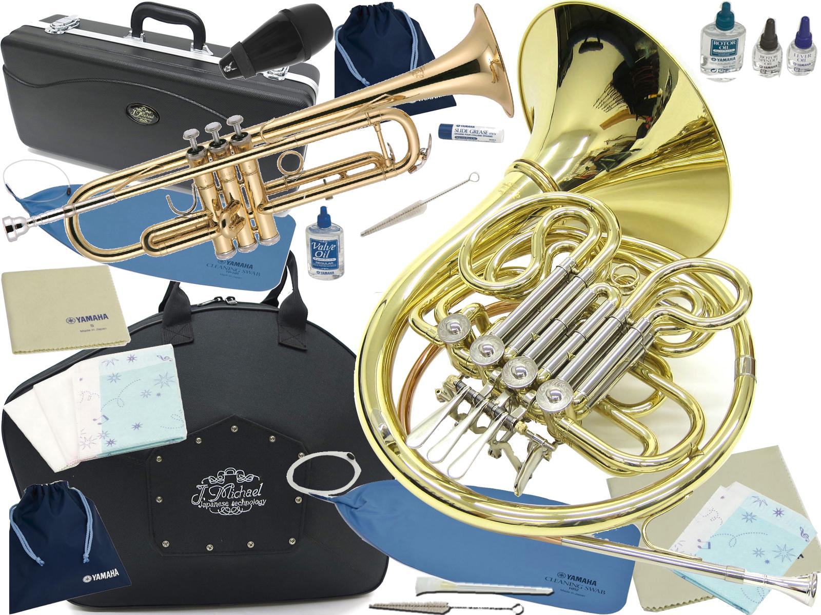 J Michael ( Jマイケル ) FH-850 フルダブルホルン 新品 F/B♭ 4ロータリー ダブルホルン 初心者 ホルン 管楽器 フレンチホルン 管体 デタッチャブル FH850 セット G
