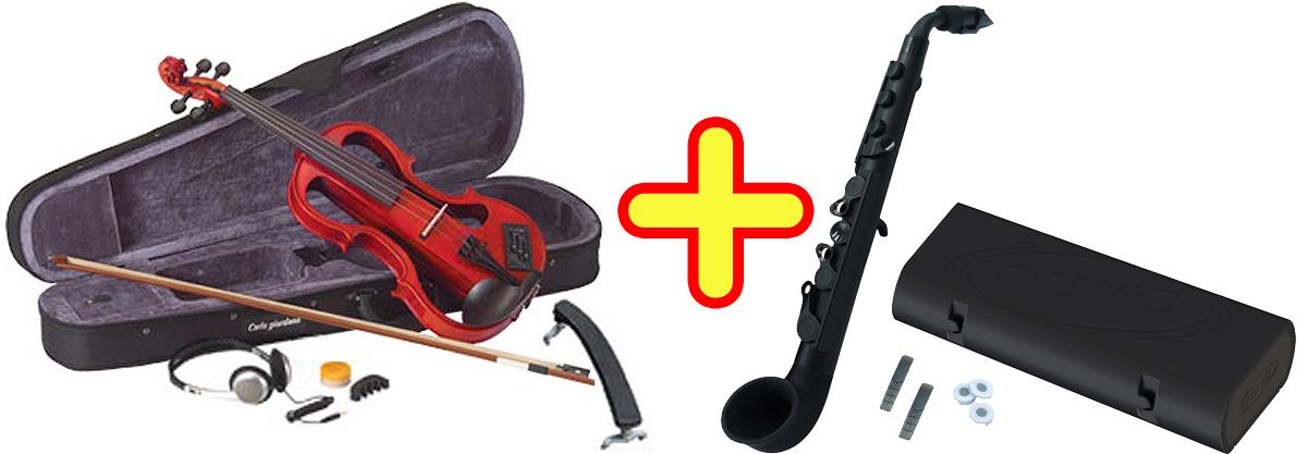 CarloGiordano ( カルロジョルダーノ ) EV-202 レッド 赤色 エレクトリック バイオリン 4/4 Silenzia サイレント 楽器 NUVO jsax  EV202 TRD セット B