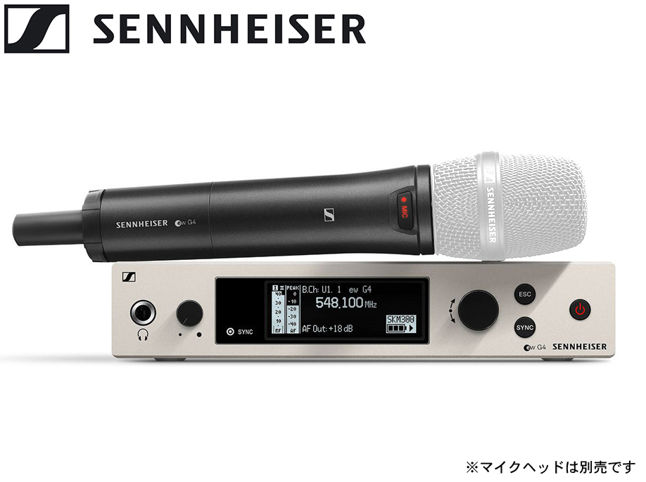 SENNHEISER ( ゼンハイザー ) EW 300 G4-BASE SKM-S-JB ◆ ワイヤレスマイクシステム ベースセット(SKM 300-S付属) SW有 ヘッド無【EW300G4-BASE SKM-S-JB】 [ ワイヤレスシステム ][ 送料無料 ]