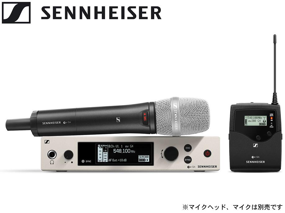 SENNHEISER ( ゼンハイザー ) EW 300 G4-BASE COMBO-JB ◆ ワイヤレスマイクシステム ベースセット(SKM 300-S/SK 300付属) SW有 ヘッド/マイク無【EW 300 G4-BASE COMBO-JB】 [ ワイヤレスシステム ][ 送料無料 ]