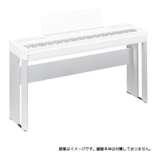 YAMAHA ( ヤマハ ) L-515WH(ホワイト)