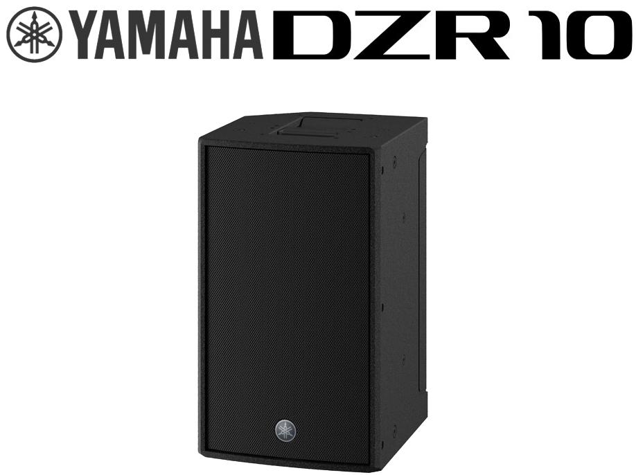 YAMAHA ( ヤマハ ) DZR10 ◆ 最大2000W 137dB 10インチ 2-Way パワードスピーカー ( アンプ搭載 )【SDZR10】 [ DZRシリーズ ][ 送料無料 ]