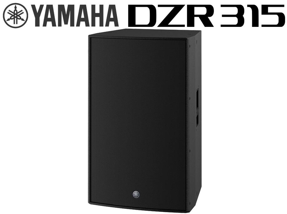 YAMAHA ( ヤマハ ) DZR315 ◆ 最大2000W 143dB  15インチ 3-Way パワードスピーカー ( アンプ搭載 )【SDZR315】【2月20日時点、在庫あり 】 [ DZRシリーズ ][ 送料無料 ]
