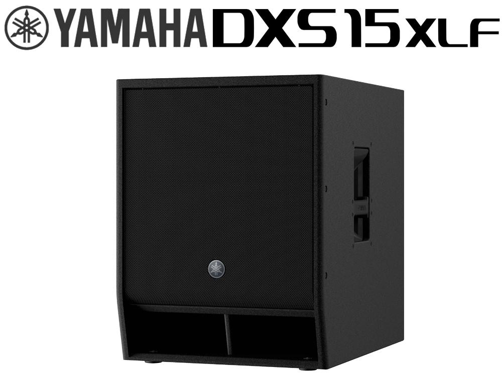 YAMAHA ( ヤマハ ) DXS15XLF ◆ 最大1600W 136dB 15インチ パワードサブウーファー 【代金引換不可】 ( アンプ搭載 ) 【DXS15 XLF】 [ DXS XLFシリーズ ][ 送料無料 ]