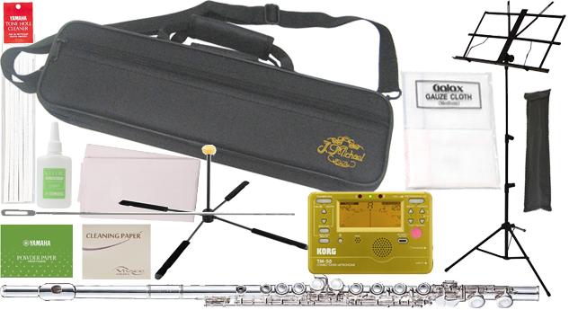 J Michael ( Jマイケル ) FL-300S フルート 新品 銀メッキ 管楽器 初心者 オフセット カバードキイ 頭部管 主管 足部管 C管 【 FL300S セット B 】 送料無料