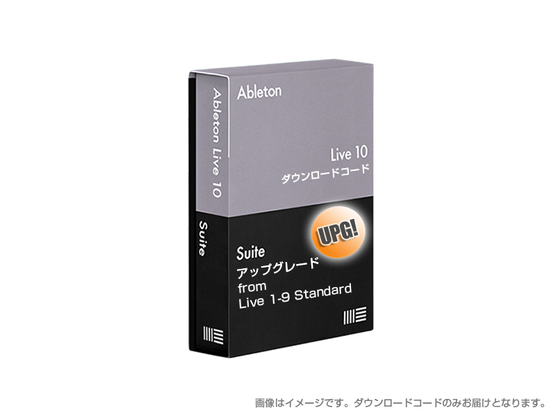 Ableton ( エイブルトン ) Live 10 Suite UPG from Live 1-9 Standard (ダウンロードコード)