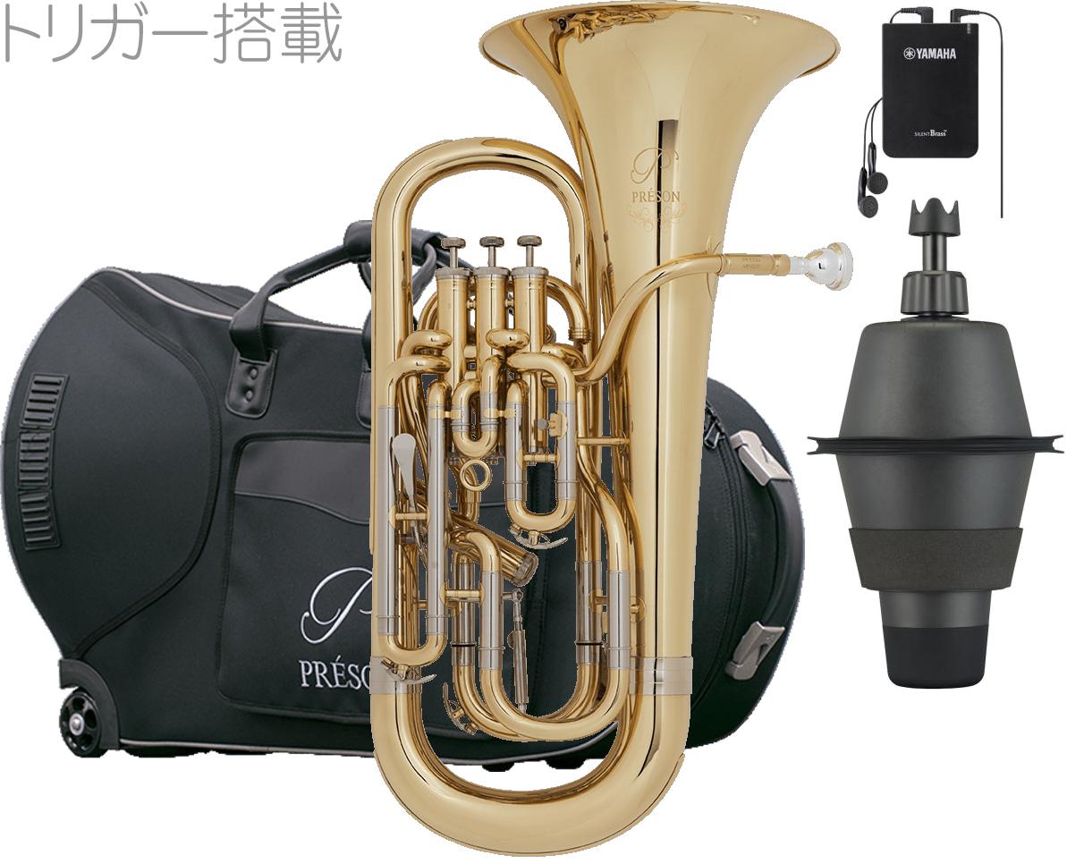 PRESON ( プレソン ) PR-3300GL セット B 新品 ユーフォニアム ゴールド B♭ 4ピストン コンペンセイティングシステム トリガー搭載 PR3300GL 一部送料追加 送料無料(沖縄/離島不可)