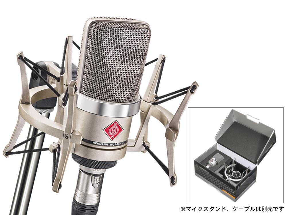 NEUMANN ( ノイマン ) TLM 102 STUDIO SET ◆ コンデンサーマイク ショックマウント EA4付属【[ TLM 102 ]】 [ 送料無料 ]
