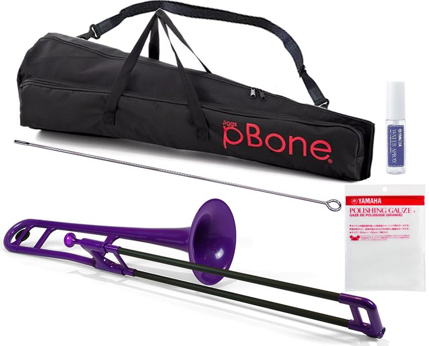 PINSTRUMENTS PBONE1P トロンボーン パープル P-BONE プラスチック製 B♭ テナートロンボーン 紫色 PLASTIC TROMBONE 細管 Pボーン purple セット A 送料無料