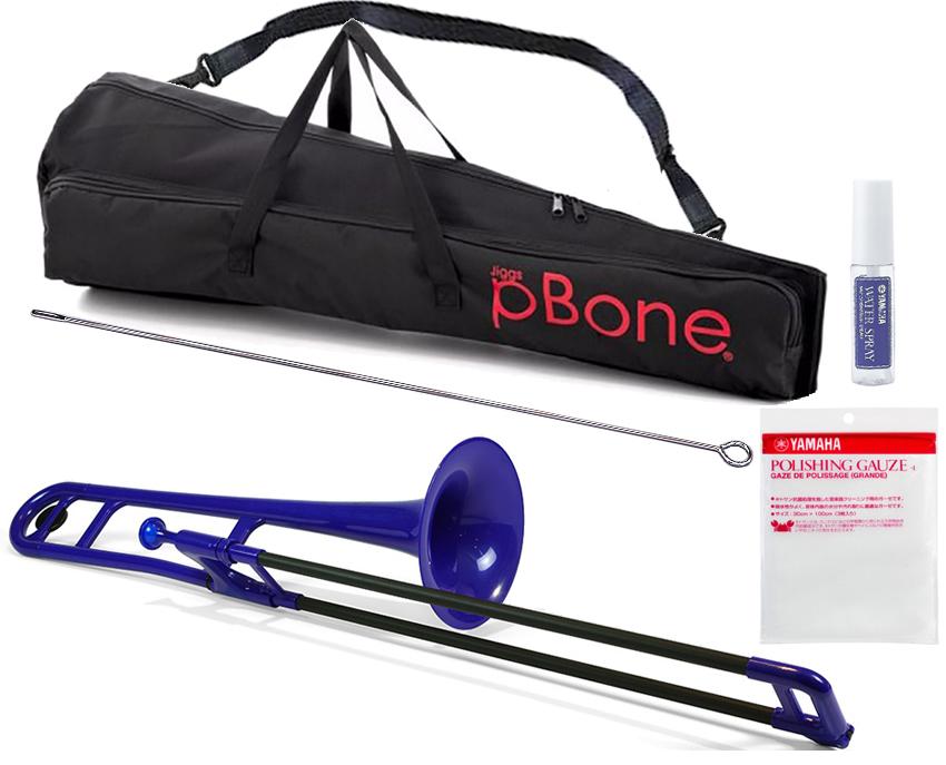 PINSTRUMENTS PBONE1B トロンボーン ブルー P-BONE プラスチック製 B♭ テナートロンボーン 青色 PLASTIC TROMBONE 細管 Pボーン blue セット A 送料無料
