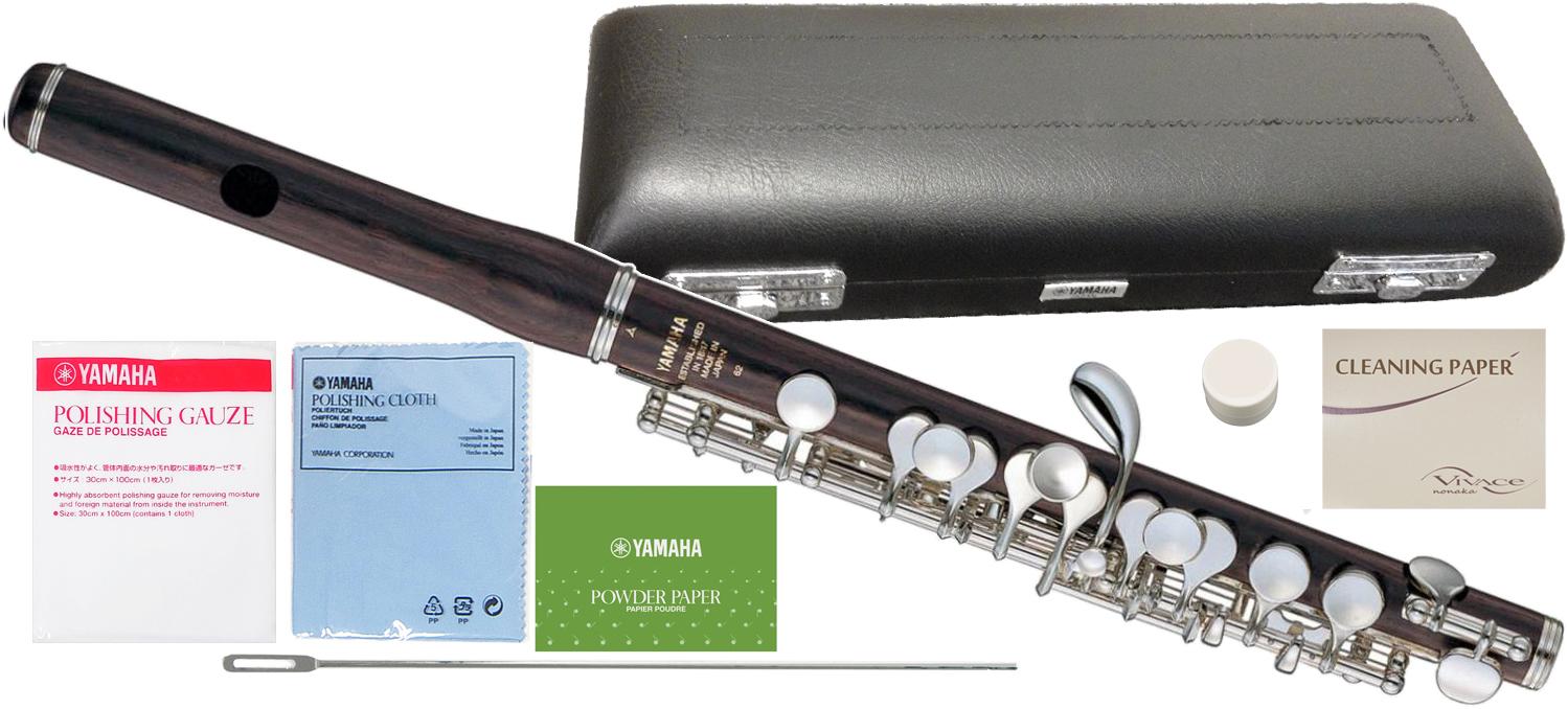 YAMAHA ( ヤマハ ) YPC-62 ピッコロ 木製 正規品 管楽器 Eメカニズム 主管 頭部管 グラナディラ プロフェッショナル piccolo セット B 北海道 沖縄 離島不可