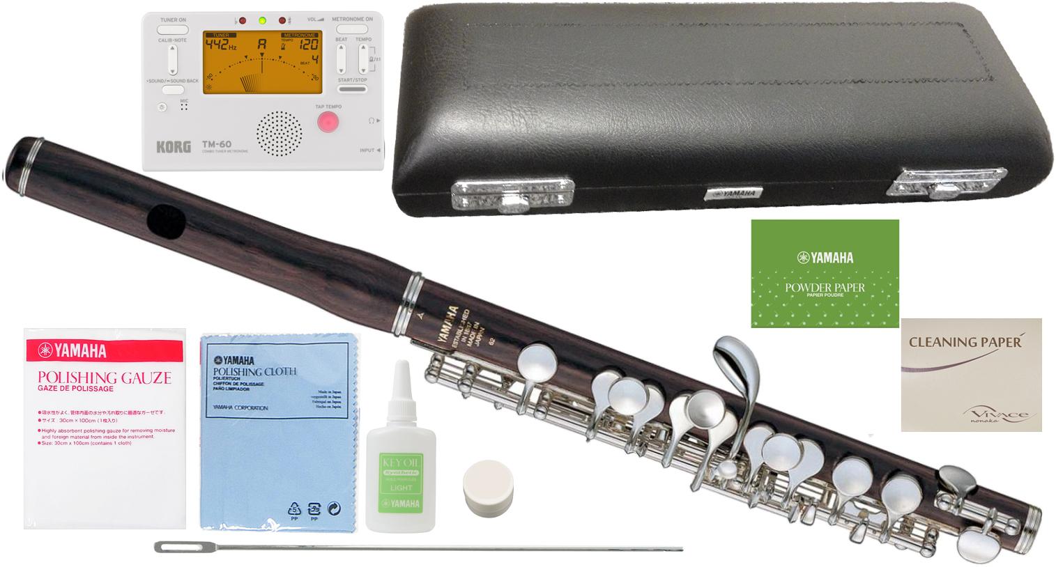 YAMAHA ( ヤマハ ) YPC-62 木製 ピッコロ 新品 管楽器 Eメカニズム付き グラナディラ 頭部管 主管 プロフェッショナルシリーズ piccolo 【 YPC62 セット A 】 送料無料