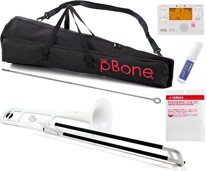 PINSTRUMENTS PBONE1W トロンボーン ホワイト P-BONE プラスチック製 B♭ テナートロンボーン 白色 PLASTIC TROMBONE 細管 【 Pボーン white セット C】