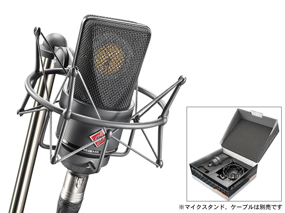 NEUMANN ( ノイマン ) TLM 103 mt Studio Set ◆ ブラック コンデンサーマイク サスペンション付属のセット【[ TLM 103 mt STUDIO-SET ]】 [ 送料無料 ]