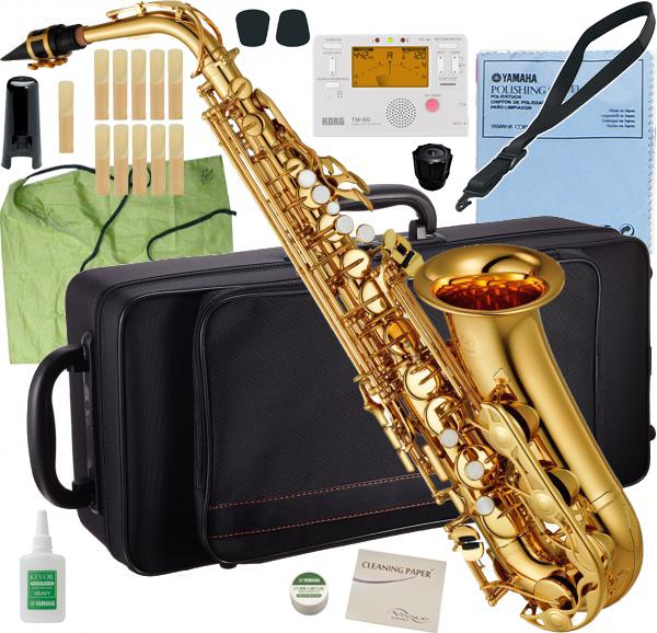 初心者 本体 送料無料 saxophone E♭ YAS-280 管体 アルトサックス アルトサクソフォン B】 alto サックス ) ヤマハ 【 YAS280 YAMAHA 新品 管楽器 ( セット ゴールド