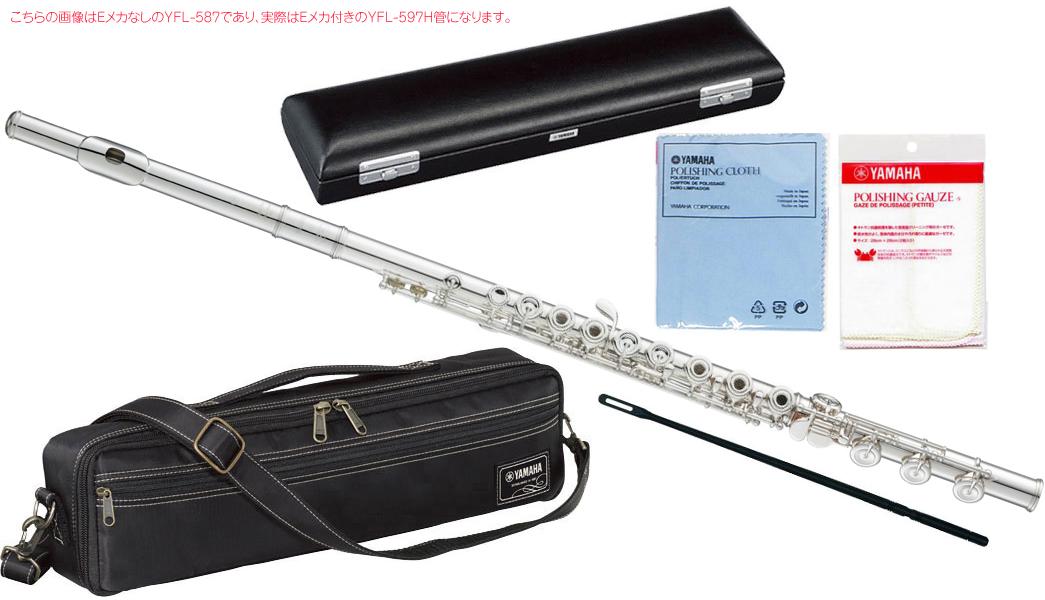 YAMAHA ( ヤマハ ) YFL-597H Eメカニズム H足部管 インラインリングキイ フルート フィネス 新品 H管 頭部管 銀製 リングキイ 日本製 管楽器 YFL-597-H Finesse flute 送料無料