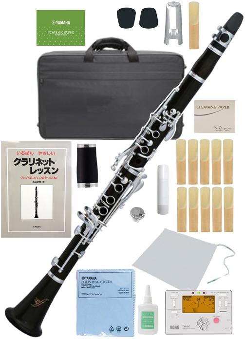 ZEFF【 ( ゼフ ) ZCL-65 2本 送料無料 木製 クラリネット 新品 管体 エボニー製 黒檀 B♭ 本体 マウスピース ケース バレル 2本 管楽器 clarinet【 ZCL65 セット B】 送料無料, くもくもスクエア:b1052ae8 --- reifengumi.hu