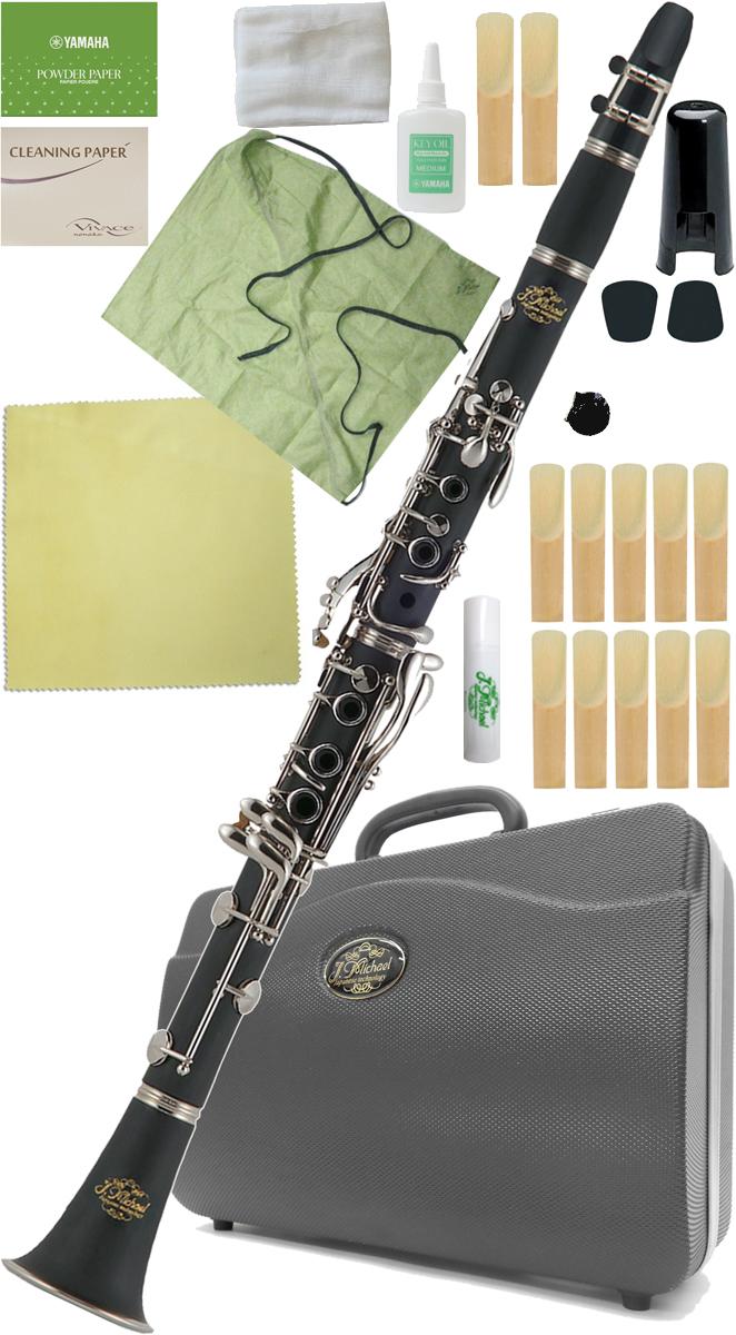 【期間限定特価】 J Michael ( Jマイケル Michael ) CL-350 CL350 クラリネット アウトレット 新品 clarinet 管体 ABS樹脂 プラスチック製 B♭ 本体 初心者 管楽器 clarinet DooD【 CL350 セット J】 送料無料, NO-MU-BA-RA:f1ebb273 --- totem-info.com